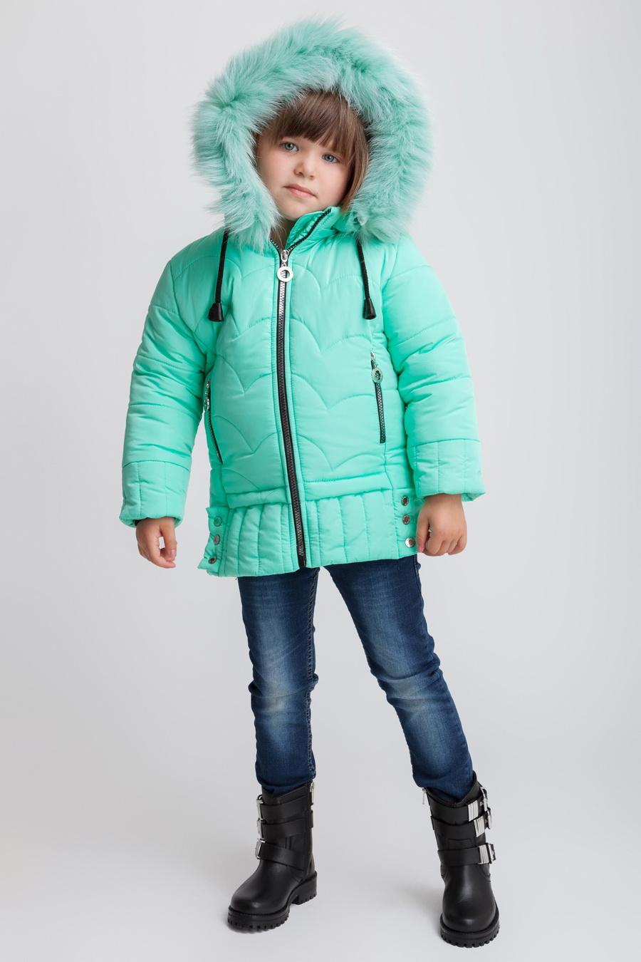 Купить Зимнюю Одежду Недорого
