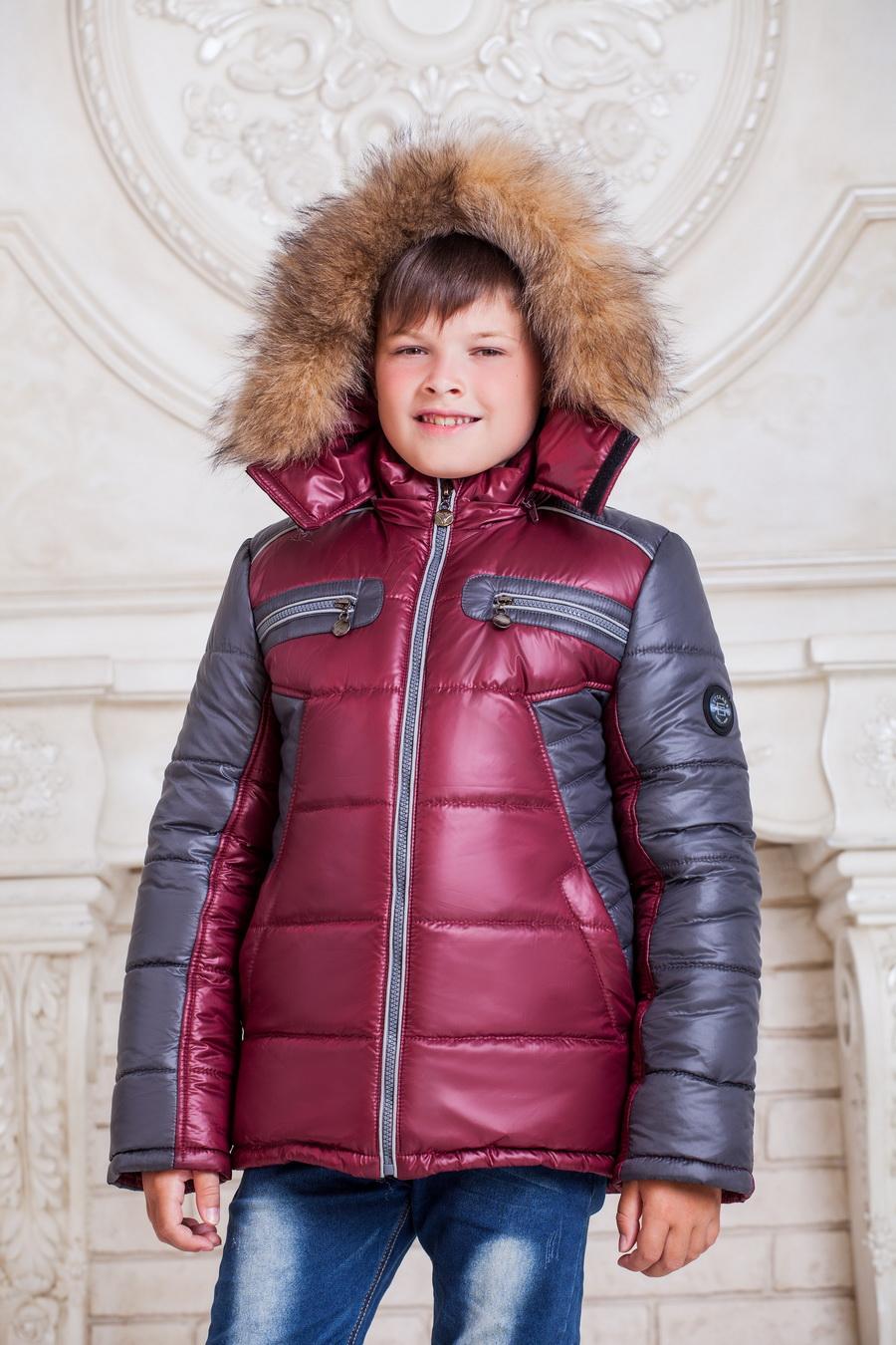 Зимняя куртка для мальчика «cэм»