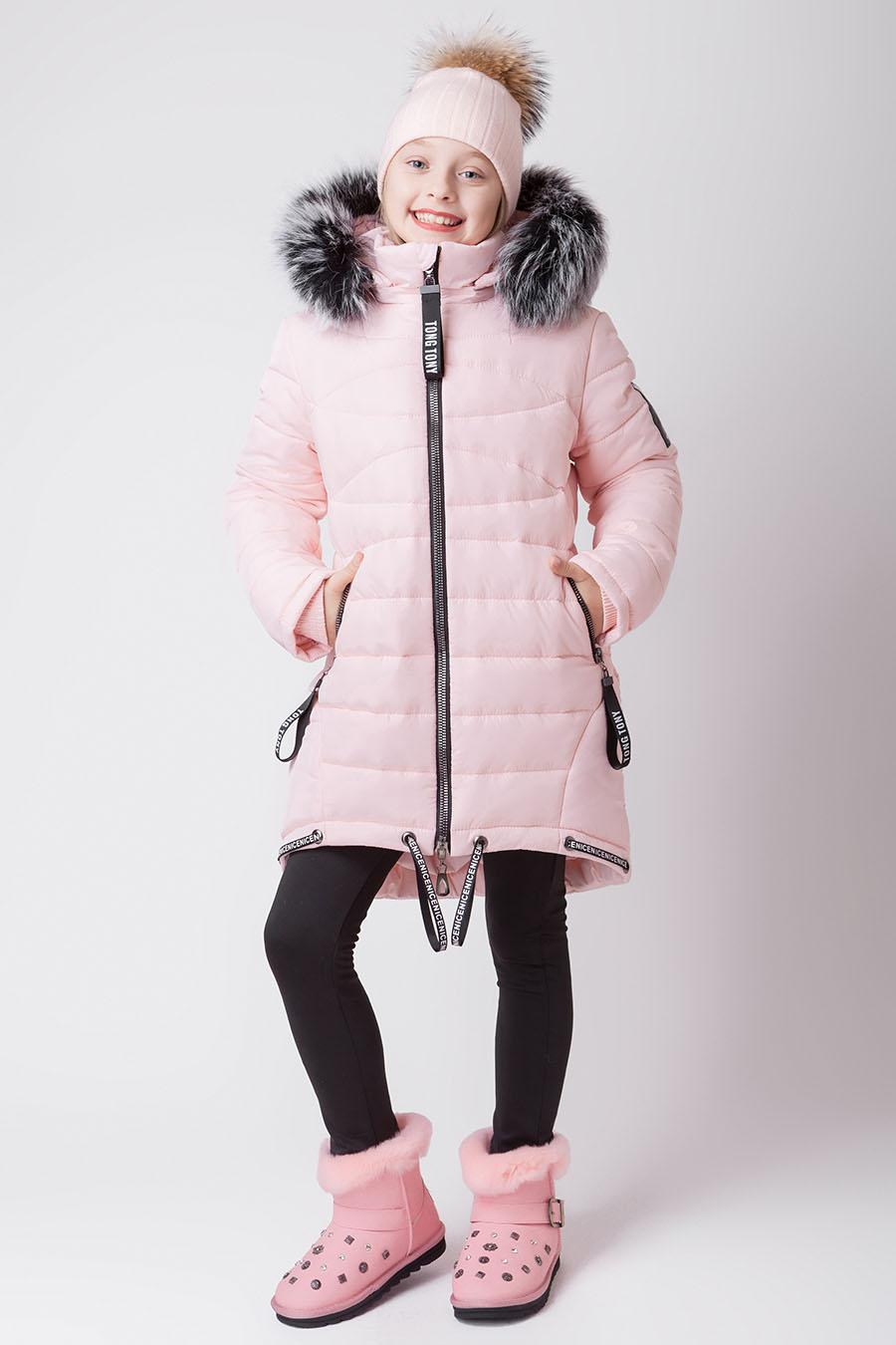 пальто зимнее «zkd-4»Купить онлайн
