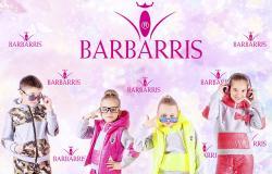 Куртки для мальчиков и девочек – подбираем весенний гардероб