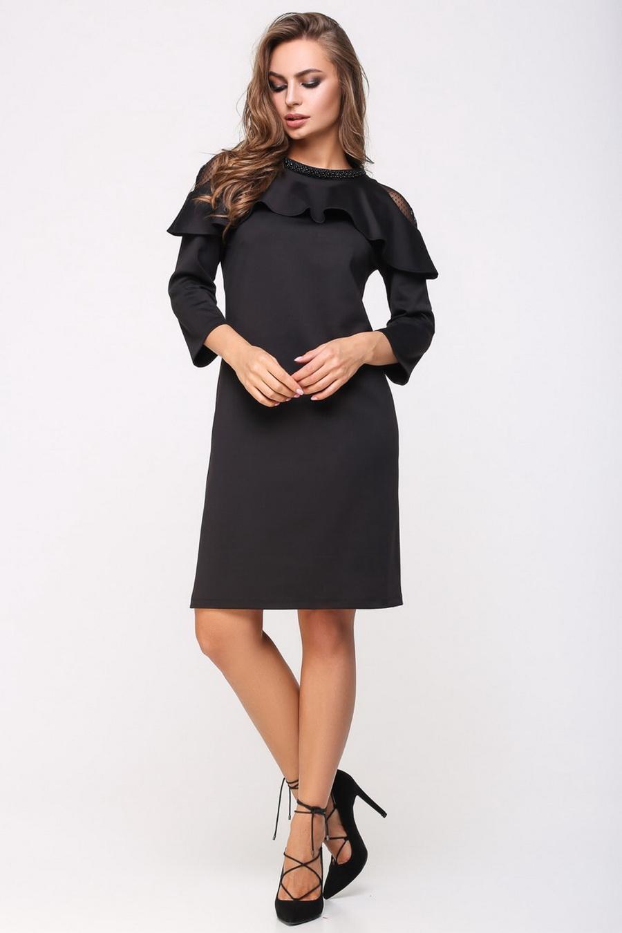 Платье Трикотажное Цена