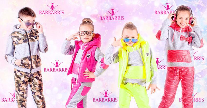 фото официальный сайт TM«Barbarris»